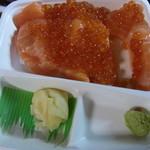 まぐろ亭 - 鮭の親子丼特盛り蓋を外したところ