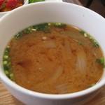 POINT - お味噌汁