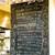 スライダーハウス リパブリュー - メニュー写真:店内の黒板に書かれたメニュー