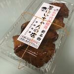 芋にいちゃんの店 - 大学芋(小)