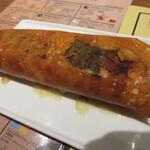 Ramezondoisshoubin - はんぺんのしそチーズ焼