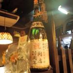 横浜すきずき - 左の記念品には「祝22周年」とあります。
