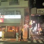 横浜すきずき - 野毛本通りに面する一画、大道芸などでも賑わう処