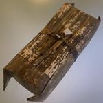 138671156 - 竹の皮✨