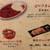 麺家 ゆきたく - メニュー写真: