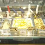 日高製菓 - 料理写真:勝間南瓜のなにわジェラート