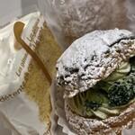 アレグリア - 料理写真:茶ッコリーは秋のやさいスイーツPJもの