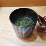 鮨処 あさの川 - 青さ味噌汁