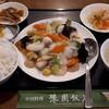 豫園飯店 - 料理写真:ランチメニュー 八宝菜