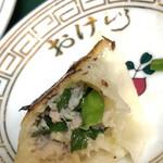 138690218 - 餡は豚ひき肉と白菜とニラ