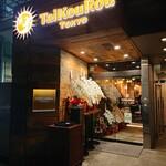TaiKouRou Tokyo -