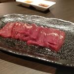 焼肉 サラン - 炙りレバー(880円)