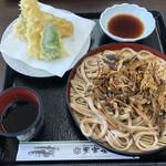 観光会館 安富屋 レストラン - 秋吉台特産品天ぷらごぼう ¥1300