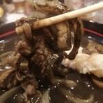 麺工房北の - 料理写真: