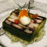 138696576 - 秋刀魚と椎茸 長芋 酢橘のサワークリーム 玉葱 トビッコ