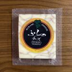 富良野チーズ工房 - ・ワインチェダー カットM 860円/税込