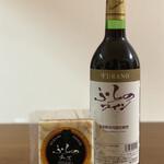 富良野チーズ工房 - 富良野産赤ワインとの最高の組み合わせ♪ ※富良野チーズ工房では、このワインは販売しておりません。