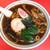 大勝軒 - 料理写真:ラーメン(550)