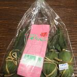 道の駅 裏磐梯 - 笹だんご 4個入 500円