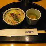 1387527 - サラダ・スープ