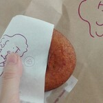 koe donuts -