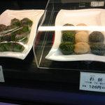 餅文總本店 -