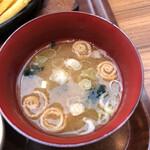 ファイヤーバーグ - ワカメとお麩の味噌汁