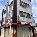 メイサイストアー - 店頭1