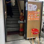メイサイストアー - 店頭2