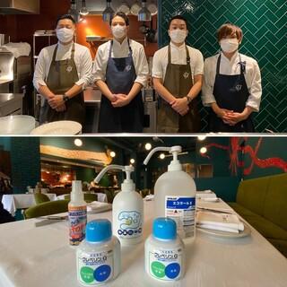 除菌・マスク着用・フィジカルディスタンスなど感染防止対策中
