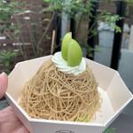 高級和栗モンブラン専門店 栗歩 -