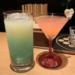 Bar CREAM -