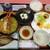 KKR伊豆長岡千歳荘 - 料理写真:朝食