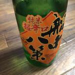 司牡丹 酒ギャラリーほてい -