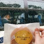 八ヶ岳チーズケーキ工房 - カマンベールのどら焼き