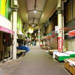 近江町市場寿し -