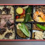 Haramasa - 2020.10 トリュフご飯のお弁当(2,000円)