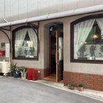 とまと - 小倉北区の金田にある小さな老舗洋食屋さんです。