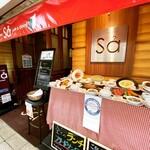 イタリアンキッチン Sa - 外観