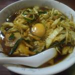 幸来軒 - 料理写真:野菜スタミナラーメン
