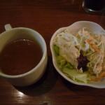 13874647 - ランチセットのサラダとスープ