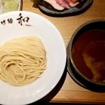 つけ麺 和 - 料理写真:特製つけ麺(1,200円)