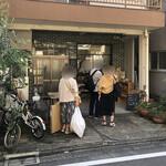 神田川ベーカリー - 外観