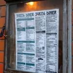 スケロク ダイナー -
