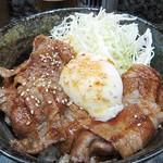 カルピ丼 -