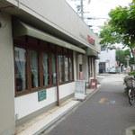 PEGGY珈琲 - お店の外観