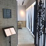 小松庵総本家 - 14階の入口