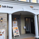 カフェ オレンジ -