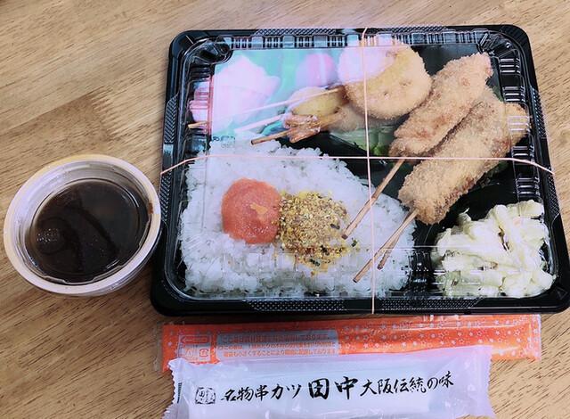 串カツ田中 田無店の料理の写真