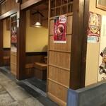 郷土料理 大衆割烹 ほづみ亭 - 店内は個室もあります。